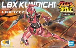 LBX 003 Kunoichi