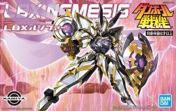 LBX 013 Nemesis (Lucifer)