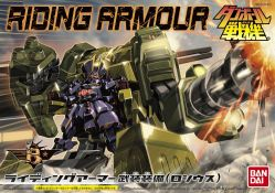 LBX Riding Armor Arming Equipment Rosius