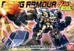 LBX Riding Armor Fitting Equipment Jenock