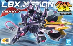 LBX 015 Xenon (Zenon)