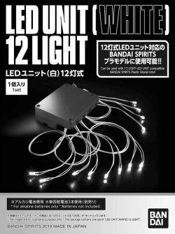 LED Unit (White) 12 Lights Type