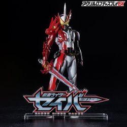Logo Display Kamen Rider Saber