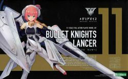 Megami Device Bullet Knights Lancer