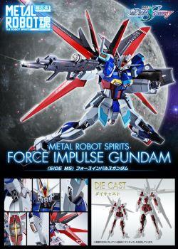 Metal Robot Spirits Force Impulse Gundam