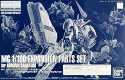 MG Gundam Barbatos Expansion Parts Set