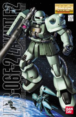 MG MS-06F-2 Zaku II F2 Zeon