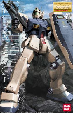 MG RGM-79C GM Type C Ground Use