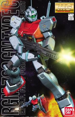 MG RGM-79C GM Type C Space Use (Standard Color)