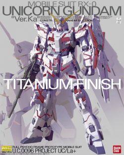 MG RX-0 Unicorn Gundam Ver.Ka Titanium Finish