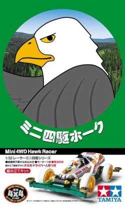 Mini 4WD Hawk Racer (Super-II Chassis)