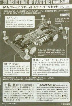 Mini 4WD Jr Basic Tune Up Parts Set (MA Chassis)