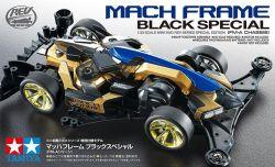 Mini 4WD REV Jr Mach Frame Black SP (FM-A Chassis)