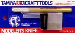 Modeler's Knife (Dark Yellow)
