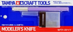 Modeler's Knife (Purple)