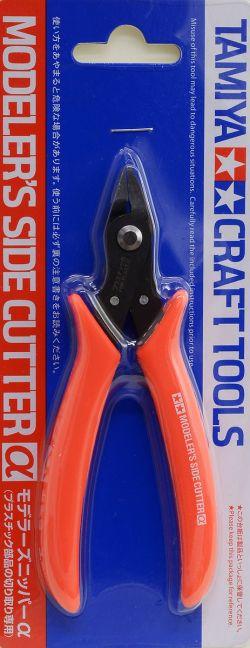 Modeler's Side Cutter (Orange)