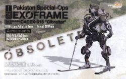 MODEROID 1/35 Pakistan Army EXOFRAME