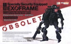 MODEROID 1/35 PMC Cerberus Security Services EXOFRAME