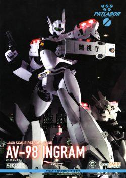 MODEROID AV-98 Ingram