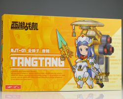 MS General JT-01 Journey to the West Tangtang