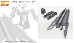 MSG Heavy Weapon Unit MH06 Exceed Binder