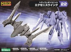 MSG Heavy Weapon Unit MH22 Exenith Wing