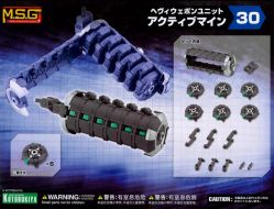 MSG Heavy Weapon Unit MH30 Active Mine