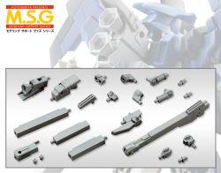 MSG MJ03 Mecha Supply 03 Propellant Tank Type Square