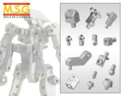 MSG MJ06 Mecha Supply 06 Joint Set Type B