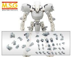 MSG MJ08 Mecha Supply 08 Expansion Armor Type B