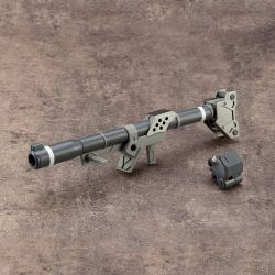 MSG Weapon Unit RW002 Hand Bazooka