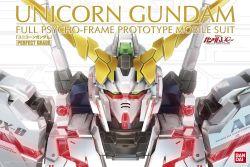 PG RX-0 Unicorn Gundam
