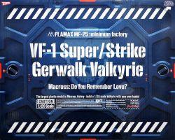 PLAMAX minimum factory 1/20 VF-1 Super/Strike Gerwalk