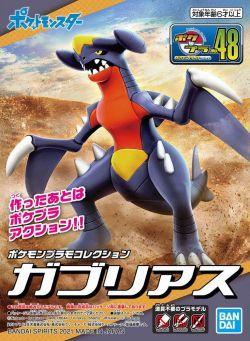 Pokémon Model Kit Garchomp