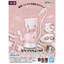 Pokémon Model Kit Quick!! 02 Mew