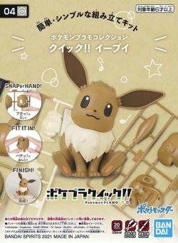 Pokémon Model Kit Quick!! 04 Eevee