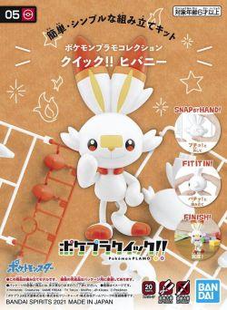 Pokémon Model Kit Quick!! 05 Scorbunny