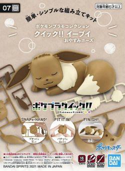 Pokémon Model Kit Quick!! 07 Eevee (Sleeping Pose)