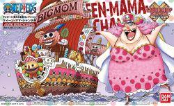 Queen Mama Chanter - One Piece Grand Ship Collection