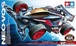 Racer Mini 4WD Neo VQS (VZ Chassis)