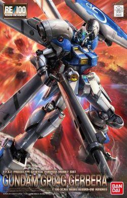 RE 1/100 RX-78 GP04G Gundam Gerbera