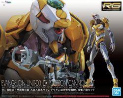 RG Evangelion Unit-00 DX Positron Cannon Set