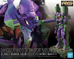 RG Evangelion Unit-01 Test Type (DX Transport Stand Set)