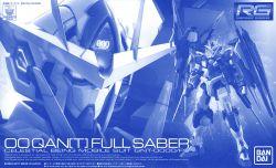 RG GNT-0000/FS 00 QAN[T] (Quanta) Full Saber