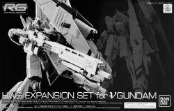 RG Nu Gundam Heavy Weapon System Expansion Set