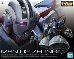 RG MSN-02 Zeong
