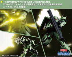 Robot Spirits MS-06F-2 Zaku II F-2 TYPE Ver. A.N.I.M.E.