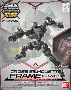 SD Gundam Cross Silhouette Frame (Gray)