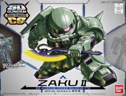 SD Gundam Cross Silhouette Zaku II