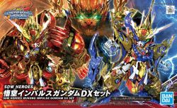 SD Gundam World Heroes 09 Wukong Impulse Gundam DX Set